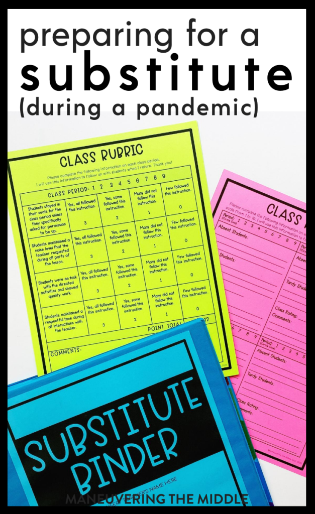 Creating a substitute binder is the last thing any teacher wants to do. But a little work upfront will get you set up & you'll thank yourself later. | maneuveringthemiddle.com