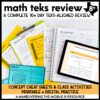 8th Grade TEKS Test Prep
